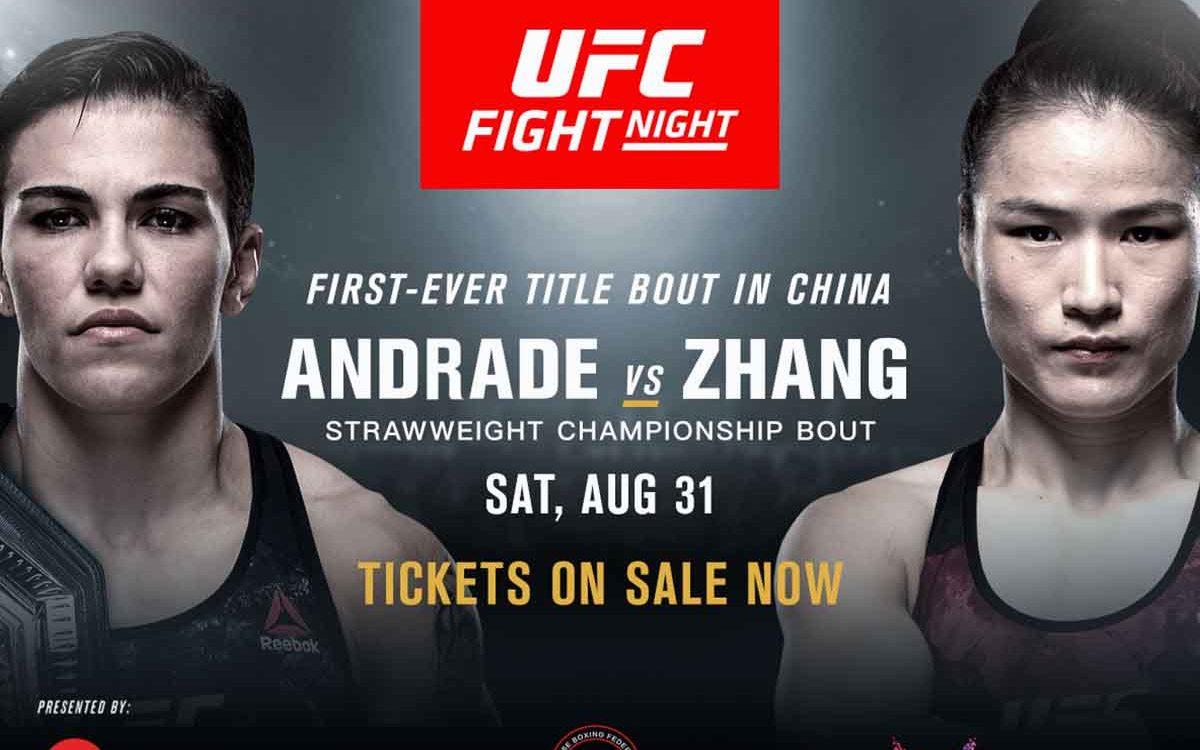 UFC-shenzhen